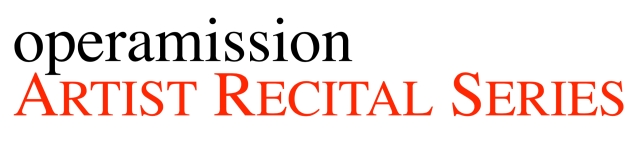 artist recital series logo bigger